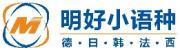 杭州明好教育培训机构
