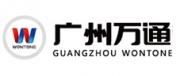 广州万通汽车维修学校