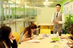 武汉零基础英语培训