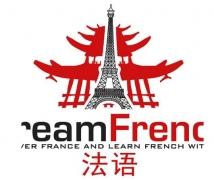 成都法语TEF/TCF专业四级培训班