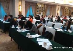 杭州欧风韩语留学协议班