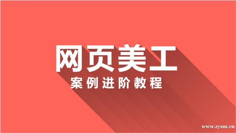上海网页设计前端开发培训,带你迈入互联网黄金职业