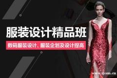 上海服装设计制版培训,让您短时间内扎实掌握