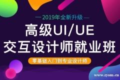 上海零基础平面广告设计师培训,老师认真负责有亲和力