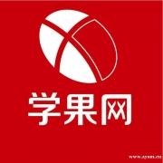 上海英语口语培训学校、让您从此突破开口障碍