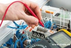 西安低压电工证考试培训班