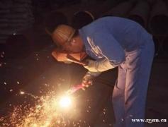 西安焊接培训考试报名